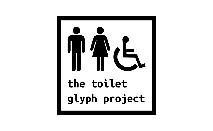 The Toilet Glyph Project